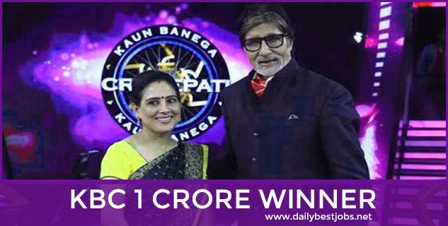 KBC 2017 1 Crore Winner