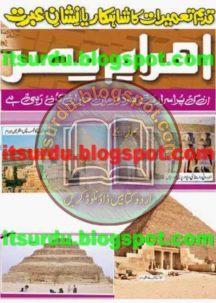 kitne pakistan by kamleshwar pdf - PngLine