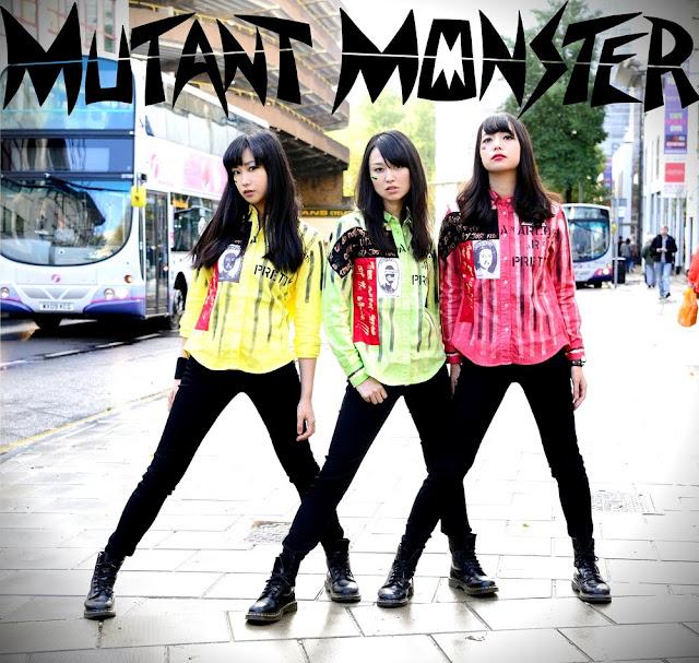lacn mutant monster