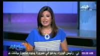 برنامج صباح البلد دينا رامز حلقة الإثنين 25-5-2015 من قناة صدى البلد - الحلقة كاملة