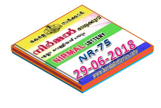 kerala lottery result from keralalotteries.info 29/6/2018, kerala lottery result 29.06.2018, kerala lottery results 29-6-2018, nirmal lottery NR 75 results 29-6-2018, nirmal lottery NR 75, live nirmal   lottery NR-75, nirmal lottery, kerala lottery today result nirmal, nirmal lottery (NR-75) 29/06/2018, NR 75, NR 75, nirmal lottery NR75, nirmal lottery 29.06.2018,   kerala lottery 29.06.2018, kerala lottery result 29-6-2018, kerala lottery result 29-6-2018, kerala lottery result nirmal, nirmal lottery result today, nirmal lottery NR 75,   www.keralalotteries.info-live-nirmal-lottery-result-today-kerala-lottery-results, keralagovernment, nirmal lottery result, kerala lottery result nirmal today, kerala lottery nirmal today result, nirmal kerala lottery result, today nirmal lottery result, nirmal lottery today   tamil formula 2018, kerala lottery full result, kerala lottery first tips tamil, kerala lottery group, kerala lottery guessing method, kerala lottery head office, kerala lottery hack, kerala lottery how to play in tamil, kerala lottery holi ke baad, kerala lottery history, kerala lottery hindi, purchase, kerala lottery online buy, buy kerala lottery online result, kerala lottery daily chart, kerala lottery daily prediction, kerala yesterday lottery results, lotteries results, keralalotteries, kerala lottery, keralalotteryresult, kerala lottery result, kerala lottery result   live, kerala lottery today, kerala lottery result today, kerala kerala kerala lottery how to play, kerala lottery result today, kerala online lottery results, kerala  result, nirmal lottery results today, facebook, kerala lottery formula in lottery draw, kerala lottery results, prize, lottery drawing machine, kerala lottery entry result, kerala lottery easy formula, kerala lottery evening, kerala lottery evening result, kerala lottery entry number, kerala lottery fax, kerala lottery today, kerala lottery formula tamil, kerala lottery leak result, kerala lottery final guessing, kerala lotte