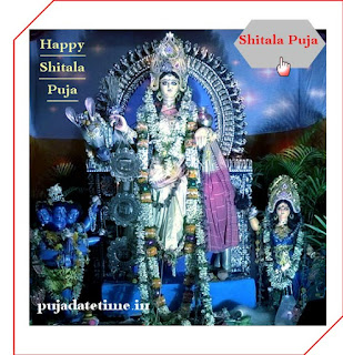 Sheetala Ashtami Puja Date & Time