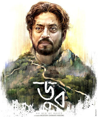 irrfan-releases-first-look-of-his-banned-bangladeshi-film