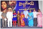 Bichagadu Movie Successmeet-thumbnail-17