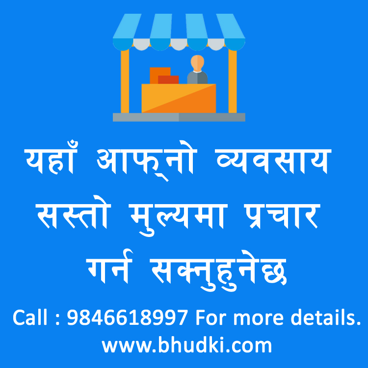 advertise with bhudki.com. call 9846618997
