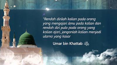 Ucapan Imam Ahmad bin Hanbal yang dikumpulkan ketika beliau tidak tahu dalam masalah Fiqih