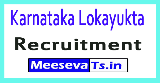Karnataka Lokayukta Recruitment
