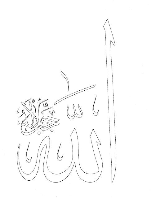 Allah Yazı Boyama Sorgusuna Uygun Resimleri Bedava Indir