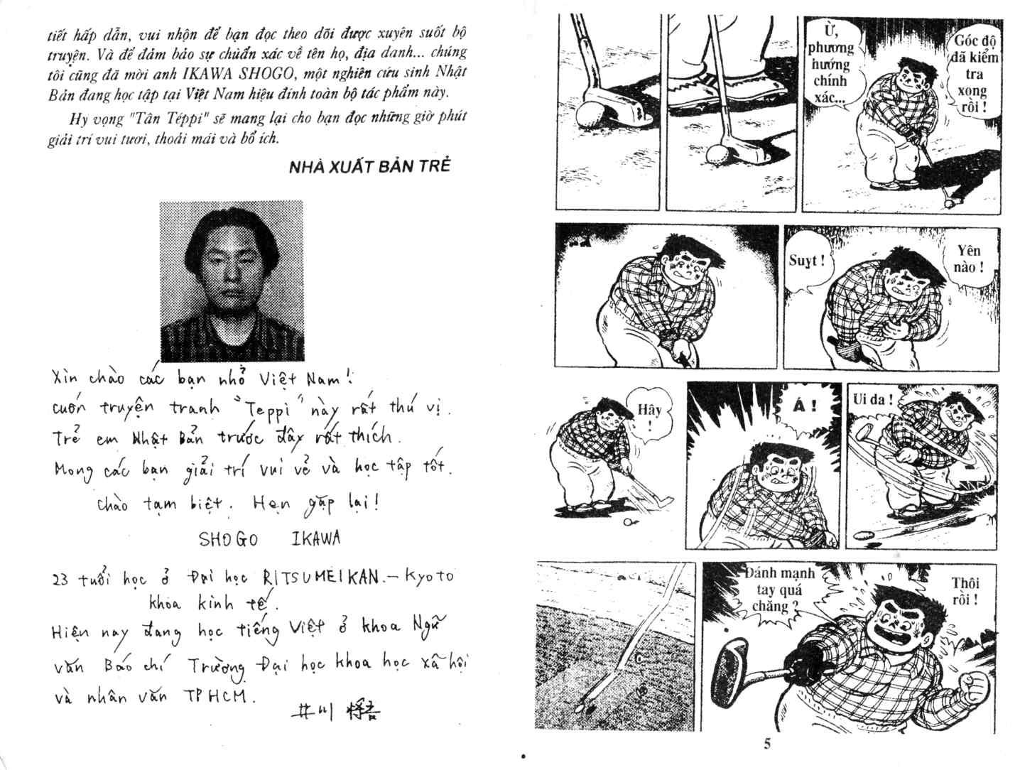 Ashita Tenki ni Naare chapter 7 trang 1