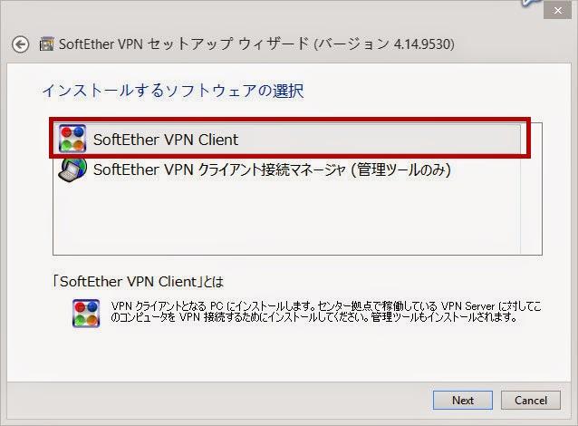 Softether Vpn Server Tutorial