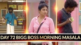 Day 72 Bigg Boss Morning Masala! | Bigg Boss Tamil Season 2