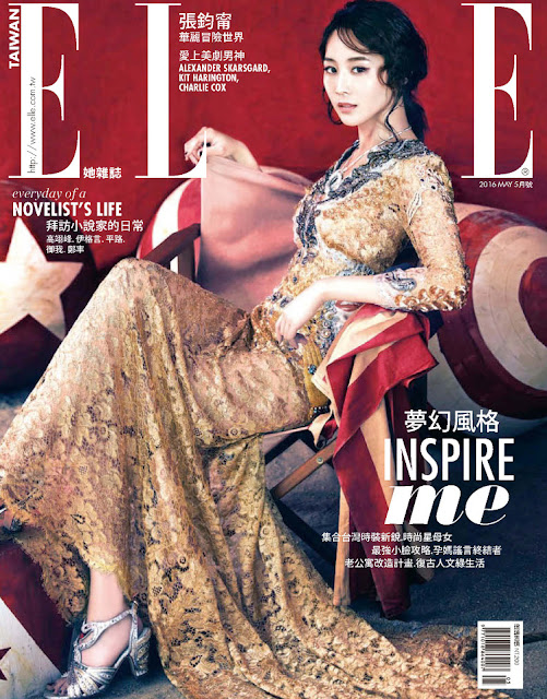 Actress, @ Janine Chang - Elle Magazine Taiwan, May 2016