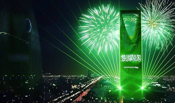 87th NATIONAL DAY EVENTS IN SAUDI ARABIA