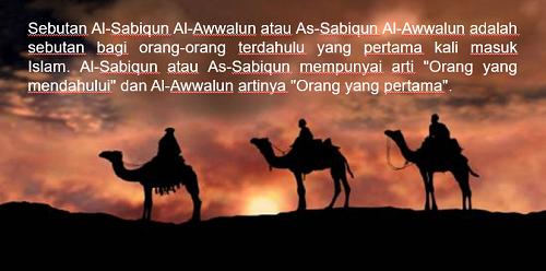 7 Orang Pertama Masuk Islam