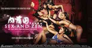 3D rou pu tuan zhi ji le bao jian (3-D Sex and Zen) 2011