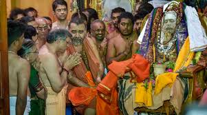 sankaracharya-cremation