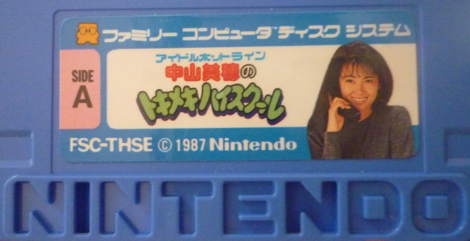 Famicomblog: 80s Girls and the Famicom: Miho Nakayama's Tokimeki
