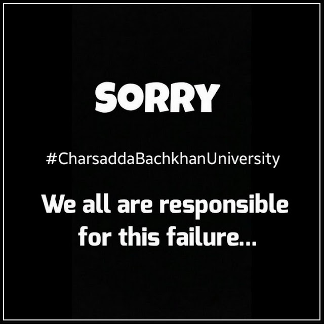 We All Are Responsible For This Failure (Charsadda Attack)
