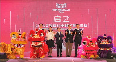 Source: Alibaba Group. The 2016 11.11 Global Shopping Festival was launched on October 20 in Hong Kong.
