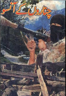 Chanaron Ke Ansoo Novel By Tariq Ismail Sagar