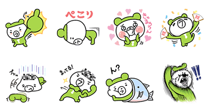 Lanet Stickers 2
