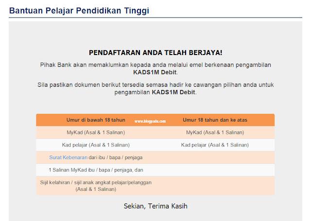 CARA MEMOHON KAD DEBIT DISKAUN SISWA 1 MALAYSIA !