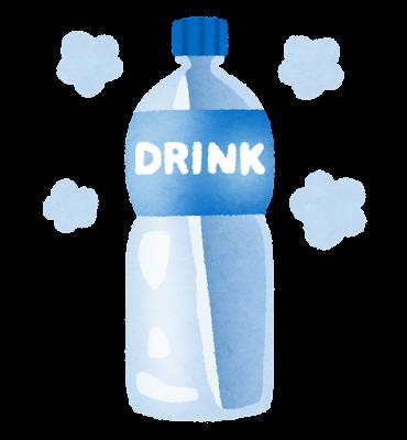 半分凍らせたペットボトル飲料のイラスト