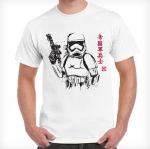 http://www.camisetaslacolmena.com/shop/view_product/New_Imperial_Soldier?ctype=0&n=6623373&o=0&pn=1&pn_p=7