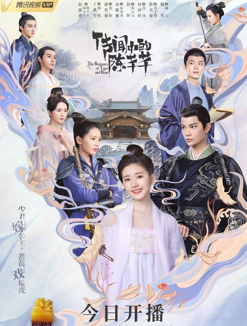 Xem Phim Trần Thiên Thiên Trong Lời Đồn - The Romance of Tiger and Rose