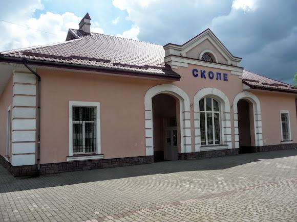 Сколе. Львівська область. Залізничний вокзал