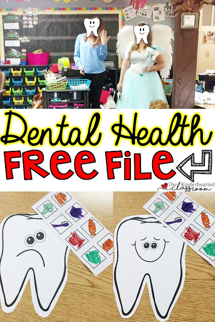 Dental Health FREEBIE - Check out this lesson plan and free file on dental health!