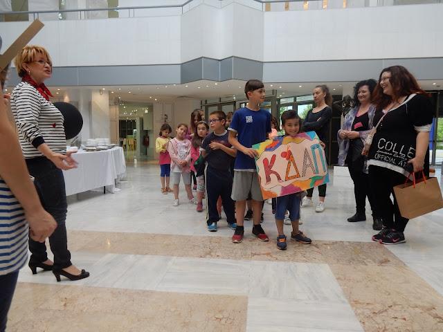 Η Δημοτική Πινακοθήκη Λάρισας υποδέχθηκε τα παιδιά των Κ.Δ.Α.Π. με αφορμή τη Διεθνή Ημέρα Μουσείων