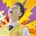 Teks Iklan Permen Super Zuper Lollipop  Co Cwiit Banget 2017