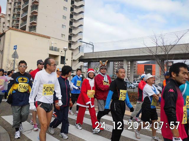 Lomba Lari Marathon di Jepang