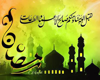 Khutbah Hari Raya Idul Fitri