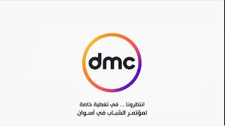 تردد قناة دي أم سي نيوز dmc news