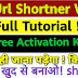 Url Shortner Free Activation and Token ?