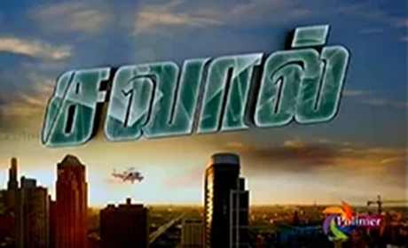 Savaal 10-04-2018 Polimer TV Serial