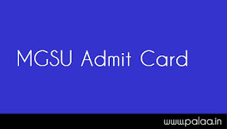 MGSU BA Part 1,Part 2,Part 3 Admit Card 2018 - Download MGSU Admit Card 2018