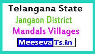 Jangaon District Mandals Villages In Telangana State