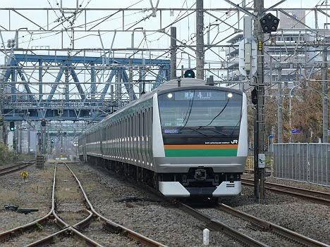 東海道線 普通 品川行き2 E231系・E233系(2016.11品川駅工事に伴う運行)