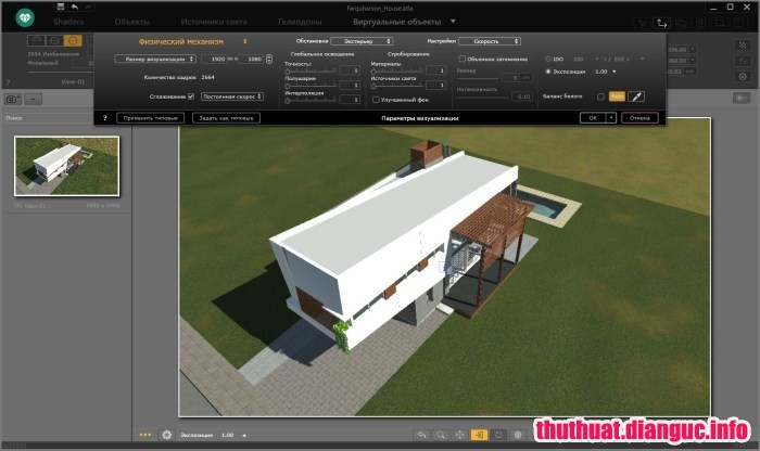 Download Artlantis Studio 2019 v8.0.2.19251 Full Cr@ck