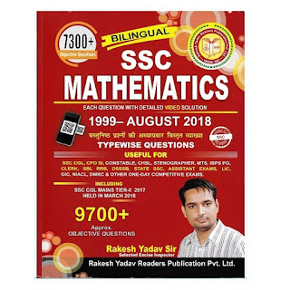 Rakesh Yadav SSC Mathematics 7300+ 9700+ Bilingual
