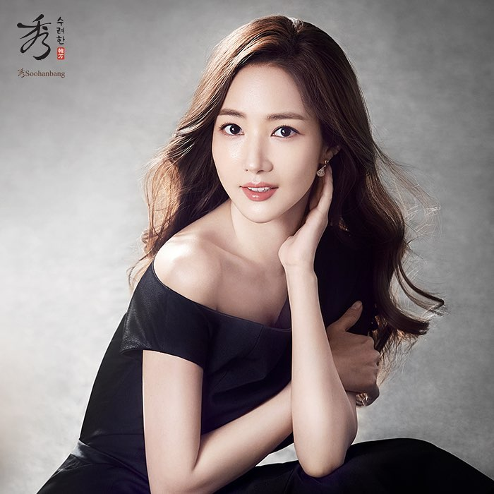 Park min young 2020