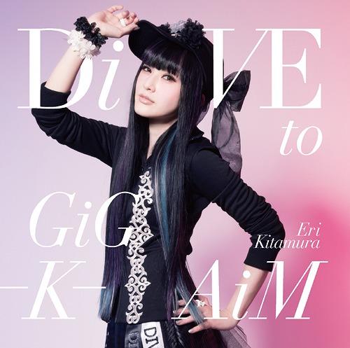 Download Lagu Eri Kitamura - DiVE to GiG - K - AiM