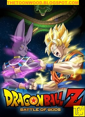Dragon Ball Z: Battle Of Gods Full Movie(2013) Goku Vs Load Beerus FIGHT In HINDI [HD]