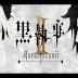 Kuroshitsuji II (Black Butler Season 2) BD + Specials 01 - 06