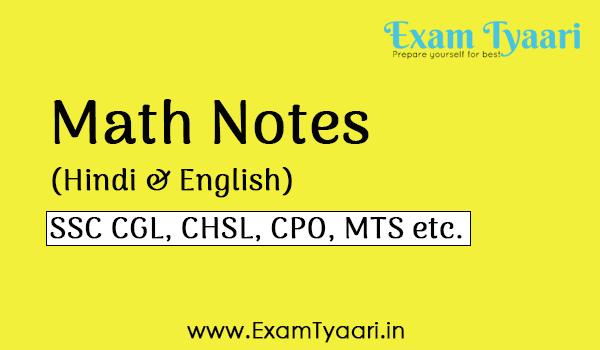 Maths Notes for CGL, CHSL, CPO, MTS [English & Hindi PDF Download] - Exam Tyaari