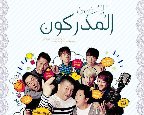 Arab idol ep 27 completely unexplainable dating 3