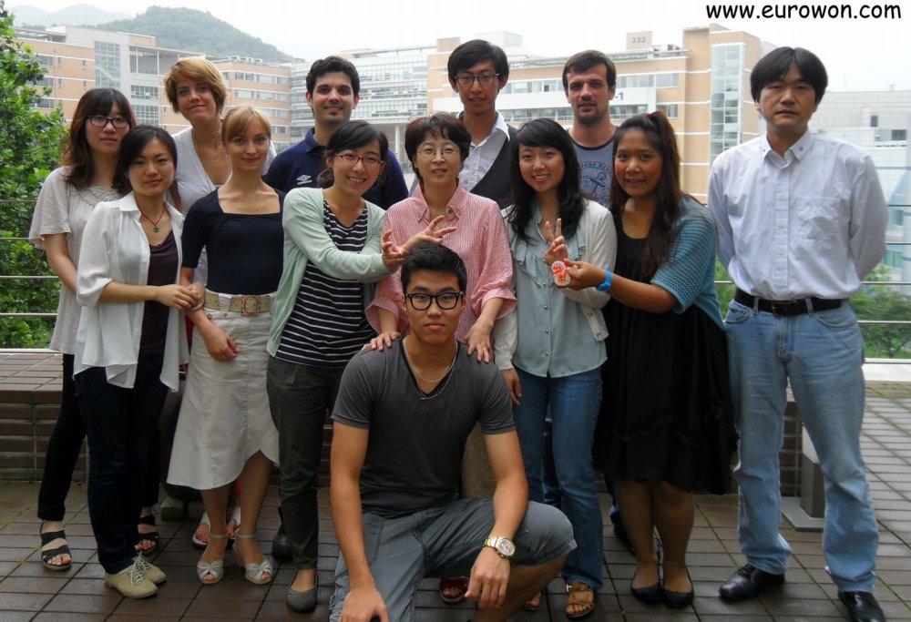 Grupo de estudio del nivel 4 de coreano en la SNU de Seúl